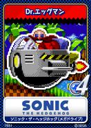 Sonic the Hedgehog (16-bit) 19 Dr. Robotnik