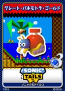 Sonic & Tails - 09 Great Bane Motora Gold