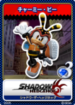 Shadow the Hedgehog 09 Charmy Bee