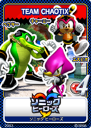 Sonic Heroes - 12 Team Chaotix