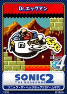Sonic the Hedgehog 2 (8-bit) 13 Dr. Robotnik
