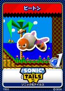 Sonic Chaos 02 Beaton