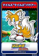Sonic Rush 13 Tails