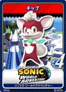 Sonic Unleashed - 12 Chip