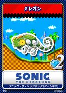 Sonic the Hedgehog MS - 05 Meleon