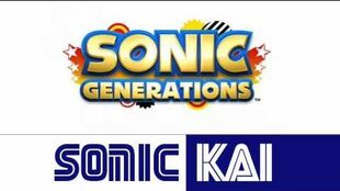 Sonic_Generations_(3DS)_Music_Radical_Highway_-_Classic_Sonic