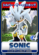 Sonic Tweet Silver the Hedgehog