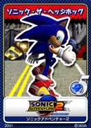 Sonic Adventure 2 16 Sonic the Hedgehog