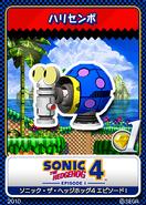 Sonic the Hedgehog 4 - 03 Bubbles