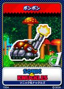 Sonic & Knuckles 06 Blaster