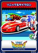 Sonic Drift - 04 Sonic & Cyclone