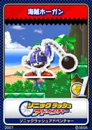 Sonic Rush Adventure 02 Pirate Hogan