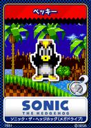 Sonic the Hedgehog (16-bit) 16 Pecky
