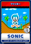 Sonic the Hedgehog MS - 13 Flicky
