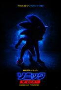 SonicTheHedgehogFilm-PosterJP