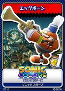 Sonic Colors 03 EggPawn