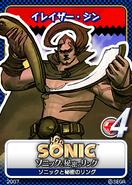 Sonic and the Secret Rings 14 Erazor Djinn