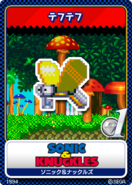 Sonic & Knuckles - 05 Butterdroid