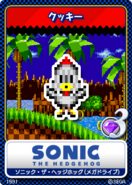 Sonic the Hedgehog MD - 14 Cucky