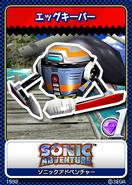 Sonic Adventure - 02 E-19 Egg Keeper