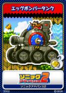 Sonic Advance 2 - 09 Egg Bomber Tank