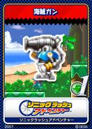 Sonic Rush Adventure 01 Pirate Gun