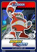 Sonic Riders - 08 E-10000R