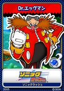 Sonic Rush Dr Eggman