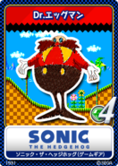 Sonic the Hedgehog (8-bit) 14 Dr. Robotnik