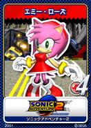 Sonic Adventure 2 - 10 Amy Rose