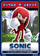 Sonic the Hedgehog (2006) 17 Knuckles the Echidna