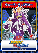 Sonic Riders - 12 Wave the Swallow