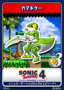 Sonic the Hedgehog 4 Episode 1 10 Slicer
