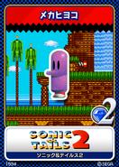 Sonic & Tails 2 - 06 Mecha Hiyoko