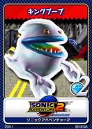 Sonic Adventure 2 - 05 King Boom Boo