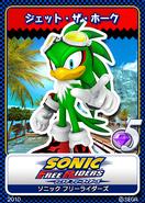 Sonic Free Riders 16 Jet