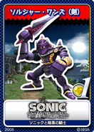 Sonic and the Black Knight - 02