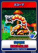 Sonic & Knuckles - 08 Skorp