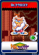 Tails Adventures - 07 Doctor Fukurokov