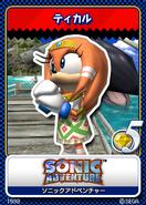 Sonic Adventure 13 Tikal
