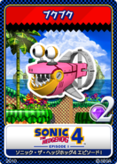 Sonic the Hedgehog 4 Episode 1 06 Jaws