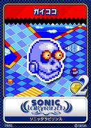 Sonic Labyrinth - 09 Gaikoko