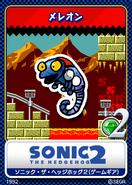 Sonic the Hedgehog 2 (8-bit) 08 Newtron
