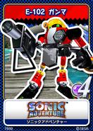 Sonic Adventure 09 E-102 Gamma