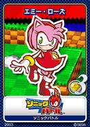 Sonic Battle - 07 Amy Rose