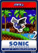 Sonic the Hedgehog (16-bit) 08 batbrain