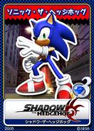 Shadow the Hedgehog 16 Sonic the Hedgehog