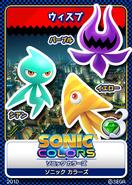 Sonic Colors 09 Wisps