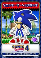 Sonic the Hedgehog 4 Episode 1 13 Sonic
