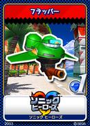 Sonic Heroes - 04 Egg Flapper
